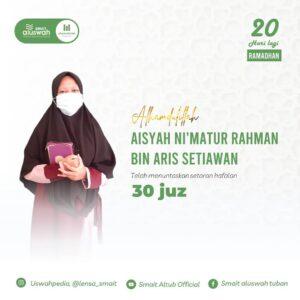 Flyer ucapan Aisyah N.R. dari SMAIT Al Uswah Tuban (Sumber: uswahpedia/2021)