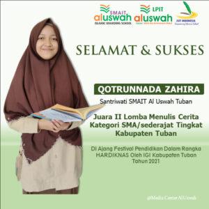 Flyer resmi LPIT Al Uswah Tuban (Foto: MC/2021)