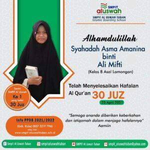 Flyer resmi dari SMPIT Al Uswah Tuban (Sumber: Humas/2021)